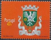 Portugal 1996 Arms of the Districts of Portugal (1st Group) a