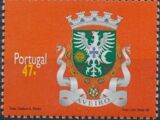 Portugal 1996 Arms of the Districts of Portugal (1st Group)
