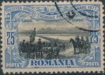 Romania 1906 40th Anniversary of the Reigning of Karl I f