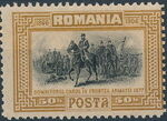 Romania 1906 40th Anniversary of the Reigning of Karl I i
