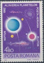 Romania 1981 Solar System Planets f