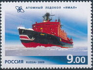 Russian Federation 2009 50th Anniversary of Nuclear Russian Navy c