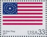 United States of America 2000 The Stars and Stripes q