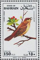 Bahrain 1992 Migratory Birds to Bahrain n