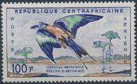 Central African Republic 1960 Birds a