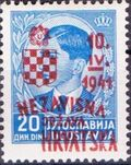 Croatia 1941 Anniversary of Independence n