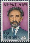 Ethiopia 1973 Emperor Haile Sellasie I k
