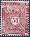 French Somali Coast 1915 Postage Due Stamps f