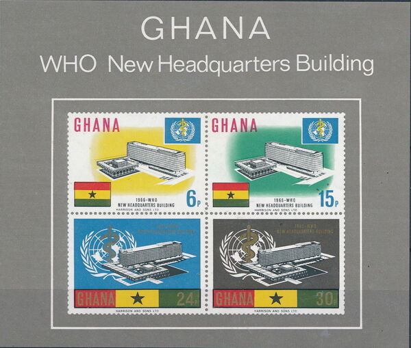 Ghana 1966 Inauguration of WHO Headquarters h