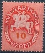 Hungary 1946 Post Rider - Definitives b