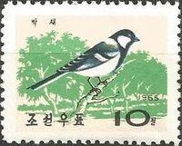 Korea (North) 1965 Korean Birds c