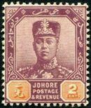 Malaya-Johore 1912 Sultan Sir Ibrahim (1873-1959) b