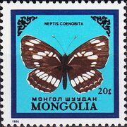 Mongolia 1986 Butterflies and Moths a