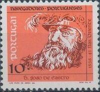 Portugal 1994 Portuguese navigators (5th Issue) b