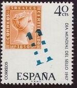 Spain 1967 International Stamp Day a