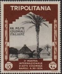 Tripolitania 1934 2nd Colonial Arts Exhibition in Naples b
