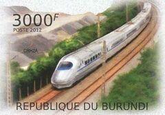 Burundi 2012 Speed Trains of China l