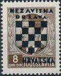 Croatia 1941 Peter II of Yugoslavia Overprinted in Black k
