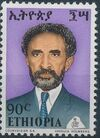 Ethiopia 1973 Emperor Haile Sellasie I n