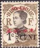 Hoi-Hao 1919 Indo-China Stamps of 1907 Surcharged HOI HAO and New Values a
