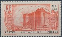 Indo-China 1939 150th Anniversary of the French Revolution c