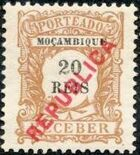Mozambique 1916 Postage Stamps from 1904 Overprinted REPUBLICA c