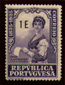 Portugal 1925 Birth Centenary of Camilo Castelo Branco u.jpg