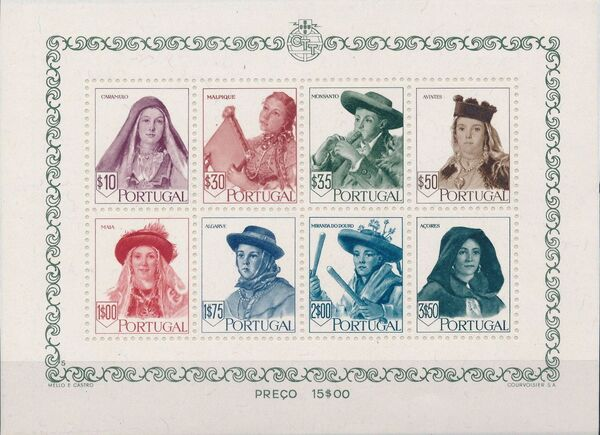Portugal 1947 National Costumes (2nd Issue) h