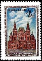 Soviet Union (USSR) 1950 Moscow Museums g