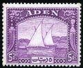 Aden 1937 Scenes l.jpg