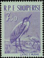 Albania 1961 Albanian Birds b