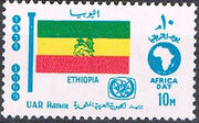 Egypt 1969 Flags, Africa Day and Tourist Year Emblems k