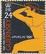 Guernsey 1996 Centenary of the Modern Olympic Games b