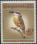 Guyana 1968 Wildlife j
