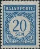 Indonesia 1952 Postage Due Stamps a