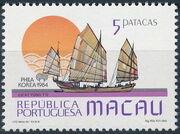 Macao 1984 Fishing Boats (Philakorea 84) d