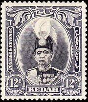 Malaya-Kedah 1937 Sultan Abdul Hamid Halim Shah b