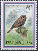 Papua New Guinea 1993 Small birds d