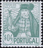 Portugal 1941 National Costumes (1st Issue) a