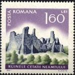 Romania 1967 International Tourist Year - Castles and Fortifications d