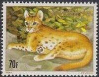 Rwanda 1981 Carnivorous Animals g