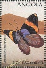 Angola 1998 Butterflies (2nd Group) g