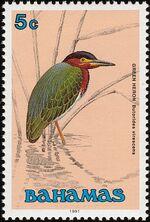 Bahamas 1991 Birds a