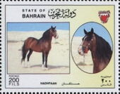 Bahrain 1997 Pure Strains of Arabian Horses from the Amiri Stud l