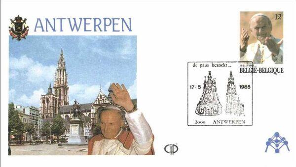 Belgium 1985 Visit of Pope John Paul II FDCa