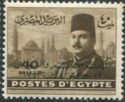 Egypt 1952 Stamps of 1937-1951 Overprinted m
