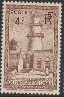 French Somali Coast 1938 Definitives c