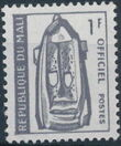 Mali 1961 Dogon Mask (Official Stamps) a