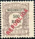 Mozambique 1916 Postage Stamps from 1904 Overprinted REPUBLICA j