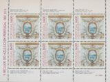 Portugal 1984 500th Anniversary of Tiles in Portugal (14th Group)